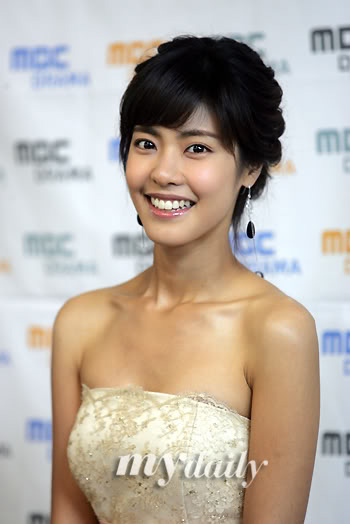 Lee Yoon Ji korean actress