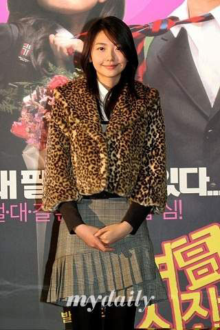 Lim Seong Eon korean actress