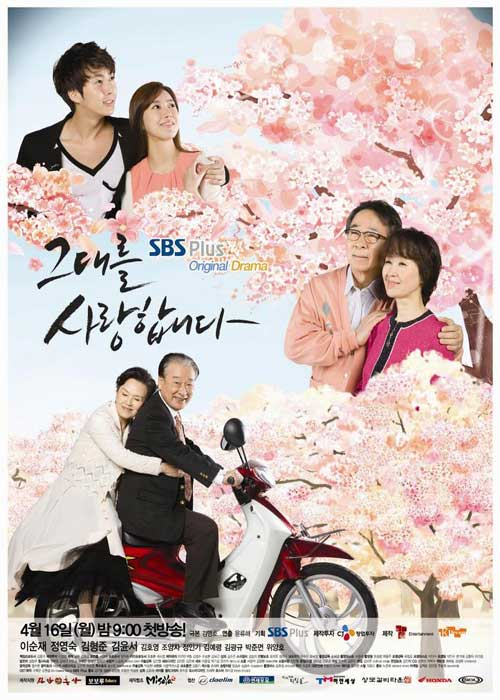 Love You korean drama