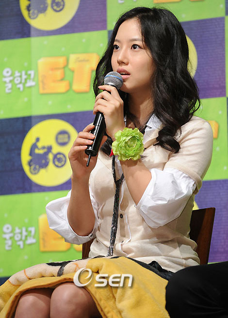 Moon Chae Won korean actress