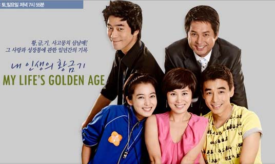 My-Lifes-Golden-Age-korean drama
