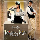 Night after night OST