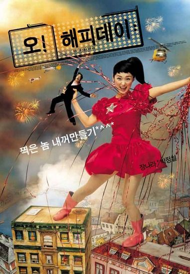 Oh Happy Day korean movie