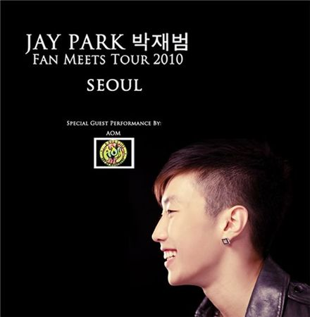 Park Jae-beom to hold extra day of Korea fan meeting