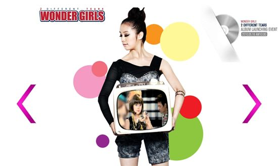 Photo of Wonder Girls new member Lim unveiled