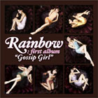 Rainbow K-Pop Singer MV