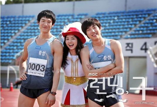 Running, Goo korean drama