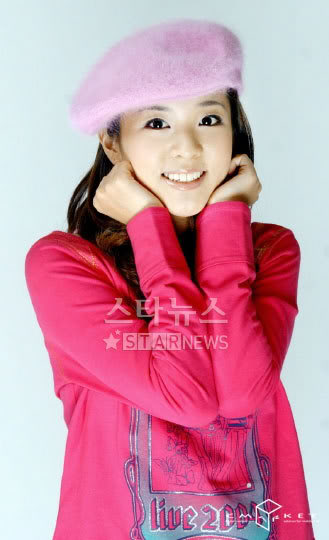 Sandara Park korean actress