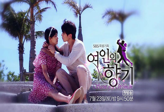 Scent of a Woman korean drama