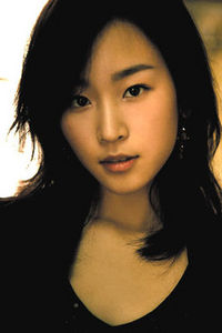 Seo Hyun Jin korean actress