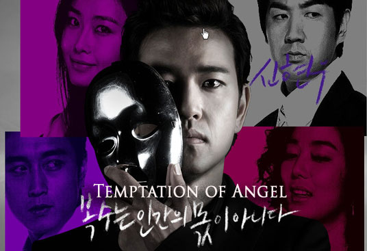 Temptation of an Angel korean drama