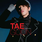 Taegoon K-Pop Singer MV