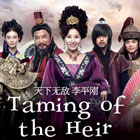 Taming of the Heir OST MV