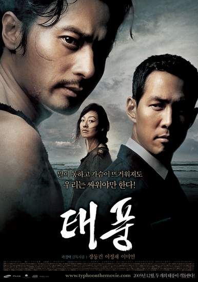 Typhoon korean movie