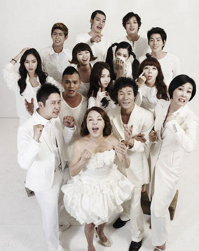 Vampire Idol korean drama