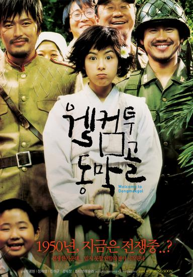 Welcome to Dongmakgol korean movie
