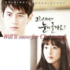 Will It Snow for Christmas OST MV