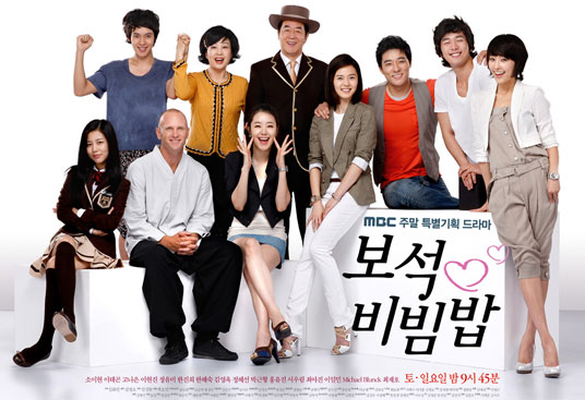 Assorted Gems korean drama