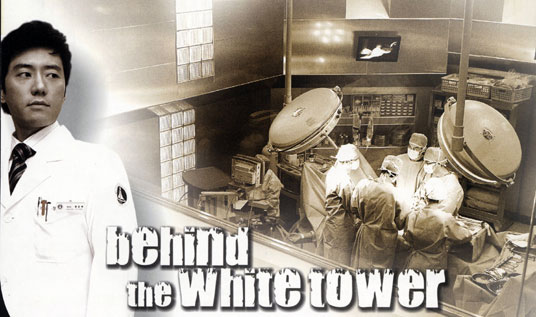behind the white tower