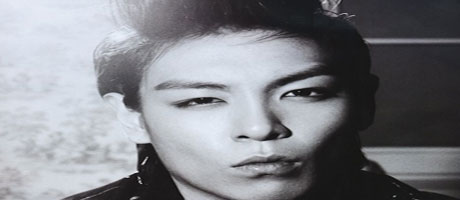 Big Bang's TOP acts in new drama?
