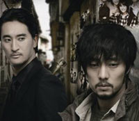 cain-and-abel-sbs-korean-drama