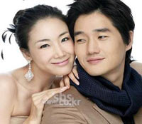 celebrity-sweetheart-sbs-korean-drama