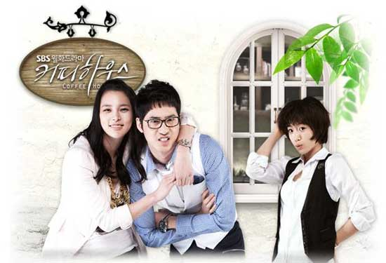 Coffee House korean drama
