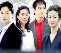 diamond tears korean drama