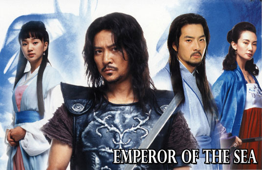 emperor of the sea korean drama