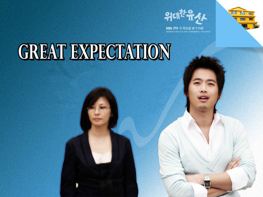 great expectation korean drama