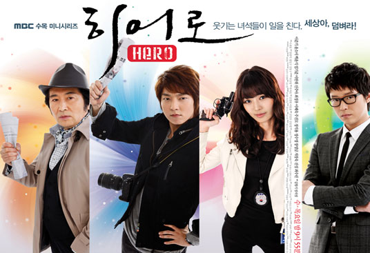 Hero korean drama