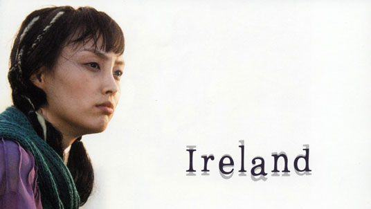 ireland korean drama