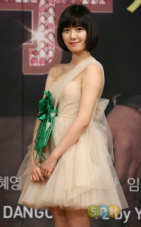 Koo Hye Sun korean actress