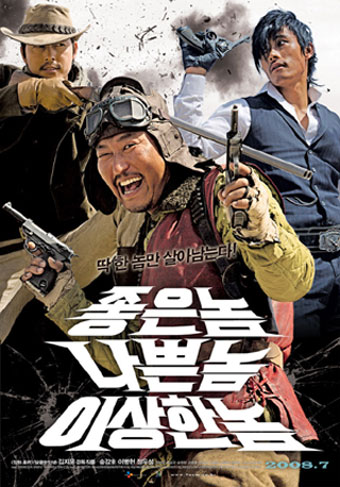 koreanfilms-the-good-the-bad-the-weird