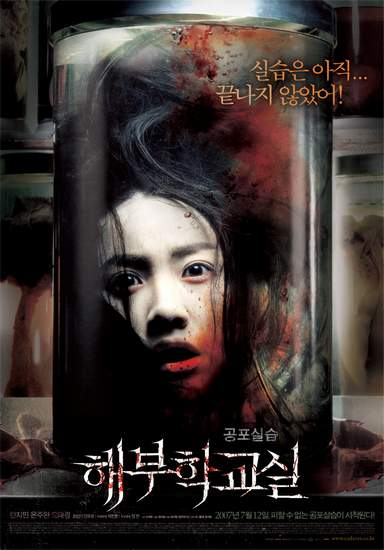 The Cut korean movie