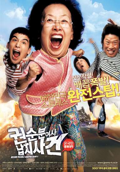 koreanmovie-mission-possible-kidnapping-granny-k