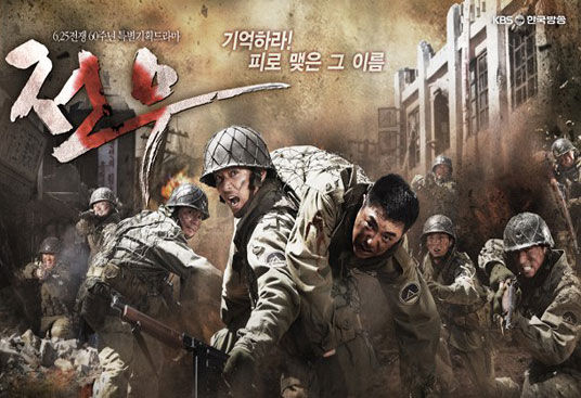 Legend of the Patriots korean drama