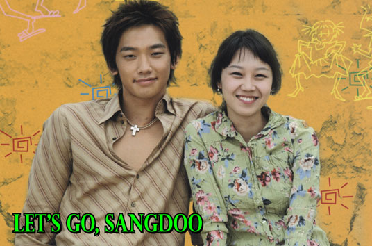 let's go sangdoo