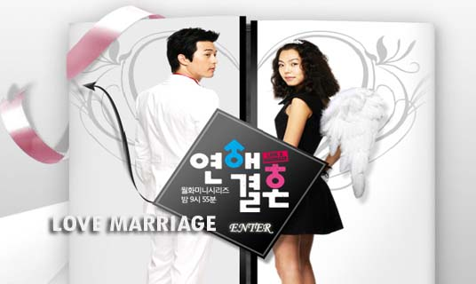 love-marriage-korean drama