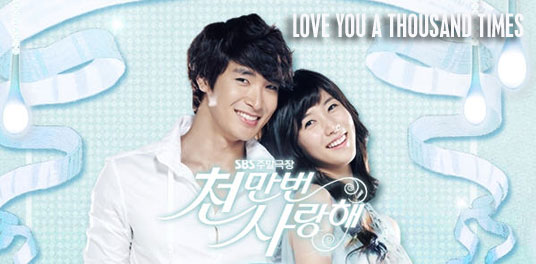 Loving You a Thousand Times korean drama