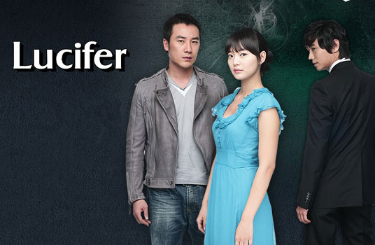 lucifer korean drama