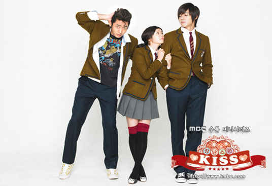 Mischievous Kiss korean drama