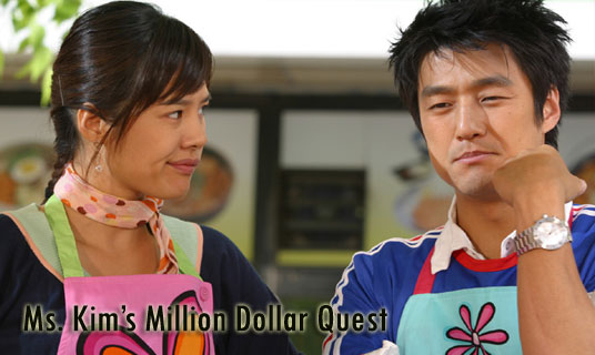ms.kim's million dollar quest