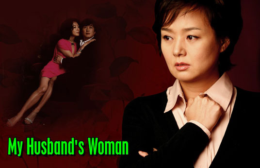 my husband's woman korean drama