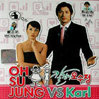 oh sung jung vs karl