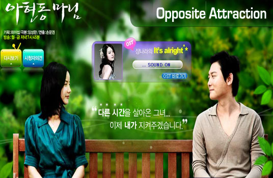 opposite-attraction, Queen of Ahyun
