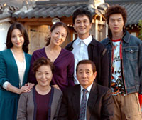 precious family korean drama