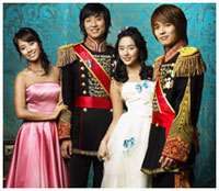 Princess Hour korean drama