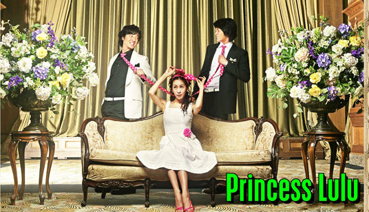 princess lulu korean drama