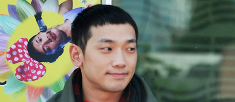 Rain starring in 'Four Season' ?